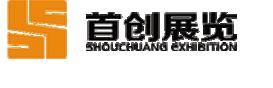 廣州展台設計搭建商_展台設計制作工(gong)廠_展台設計布(bu)置(zhi)—展台搭建公司