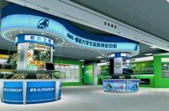 惠(hui)邁(mai) 展台設計