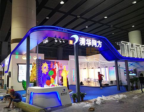 清華同方 廣州照明展案例(li)