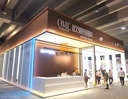 歐fang)彰廣州照明展示設計